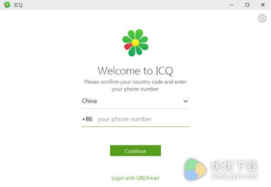 ICQ官方版 V10.0 - 截图1