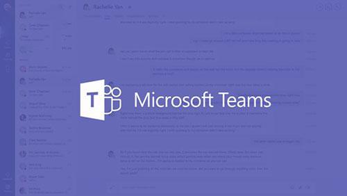 微软发布即时通讯应用Microsoft Team 将在2017年1月份正式推出1
