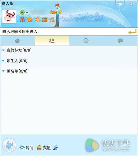 潮人街官方版 v1.00.112 - 截图1