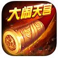 悟空传记iOS版 V1.3.60