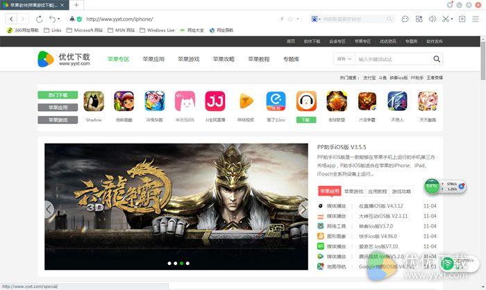 百度浏览器中文版 V8.7.100.4208 - 截图1