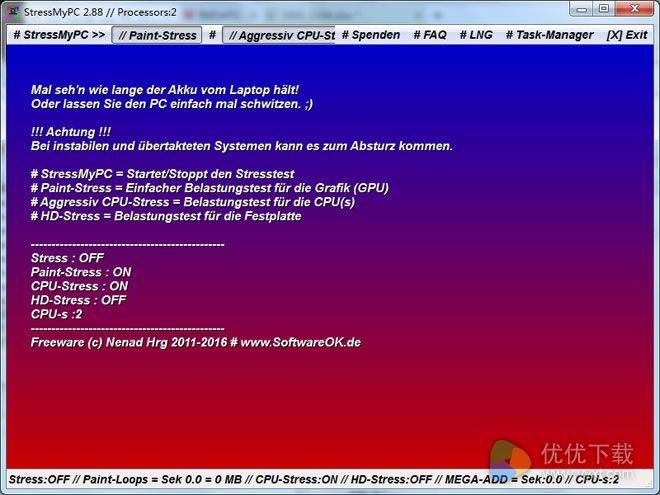 StressMyPC绿色版 V2.88 - 截图1