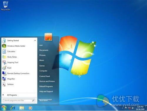微软证实已停止提供Windows 7/8.1系统