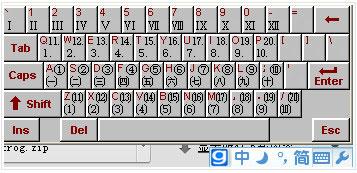 光速输入法怎么设置特殊字符3