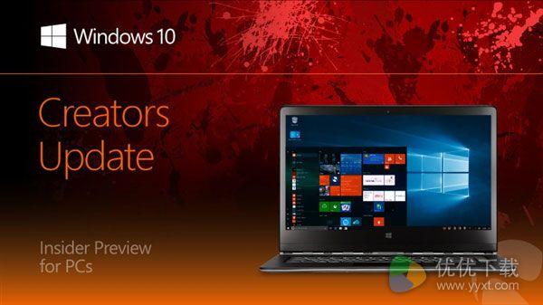 Windows 10 Build 14959于今日正式发布