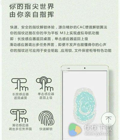 华为Mate9 Pro配置参数曝光2