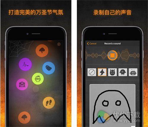 TaoMix万圣节版测评:万圣节必备吓人神器2
