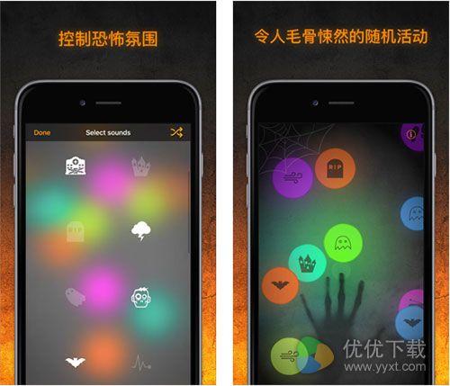 TaoMix万圣节版测评:万圣节必备吓人神器3