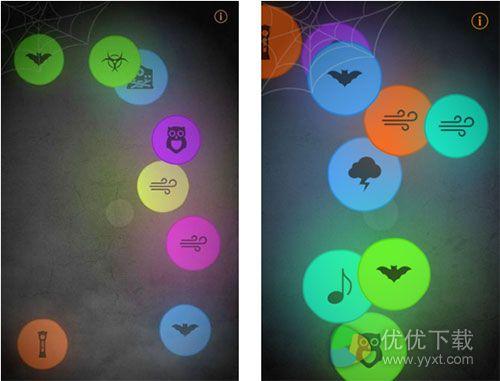 TaoMix万圣节版测评:万圣节必备吓人神器4