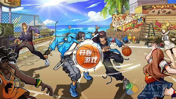 街篮手游SG得分后卫培养方案