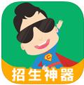超级教练iOS版 V3.7.3