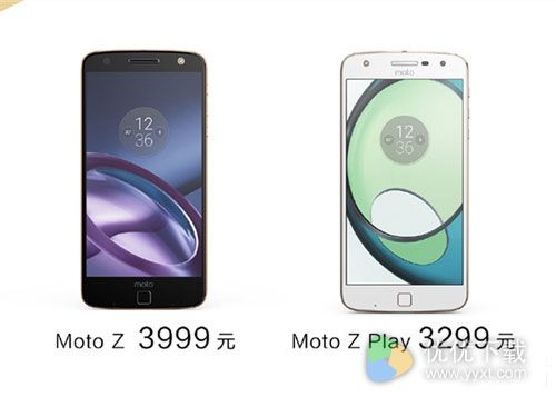 联想宣布Moto Z销量100万部2
