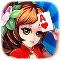 乐玩斗地主iOS版 V1.0.6