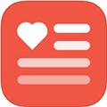 恋人清单iOS版 V1.2.3