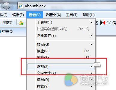 IE浏览器无法网页缩放怎么办
