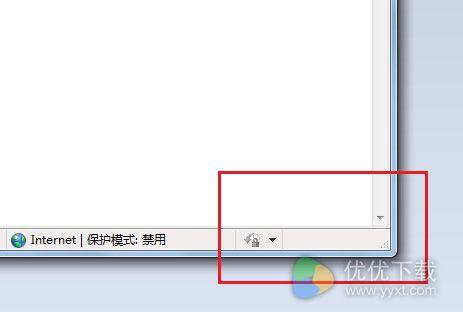 IE浏览器无法网页缩放怎么办2