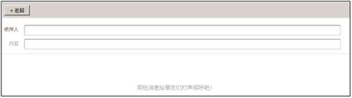qq邮箱短消息功能已经关闭怎么办2