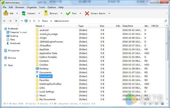 PeaZip绿色版 V6.2.0 - 截图1