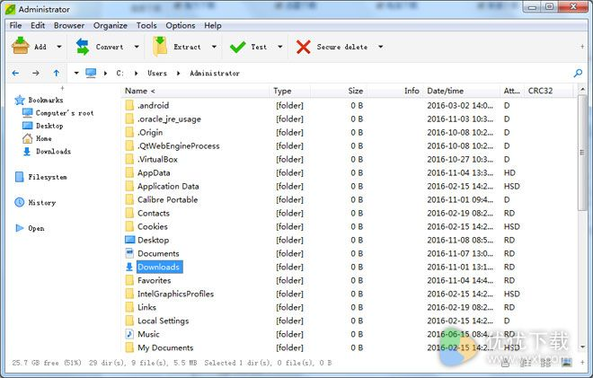 PeaZip x64绿色版 V6.2.0 - 截图1
