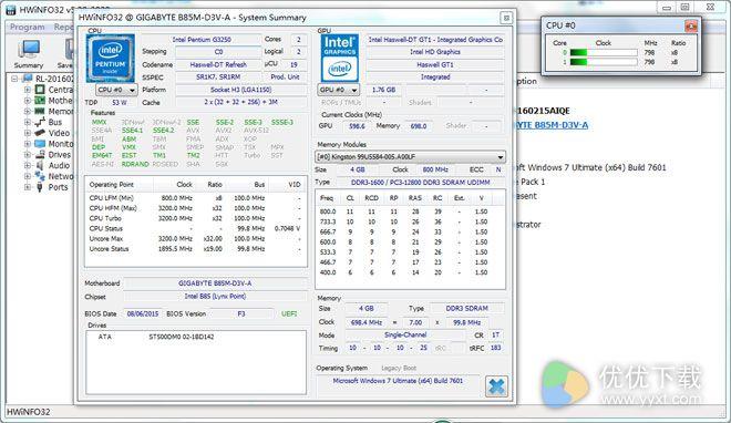 HWiNFO32免费版 V5.39 - 截图1
