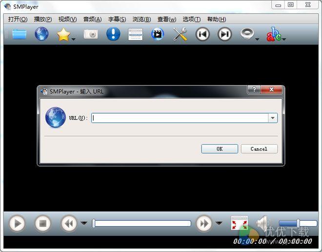 SMPlayer免费版 V16.11.0 - 截图1