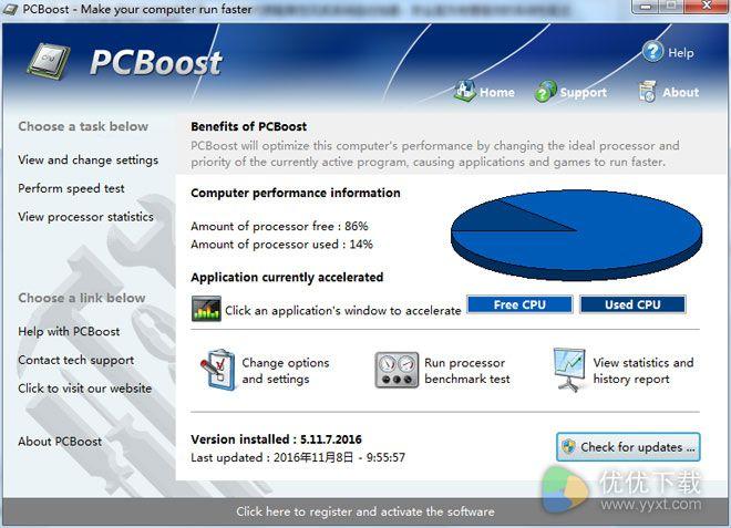 PCBoost绿色版 V5.11.7 - 截图1