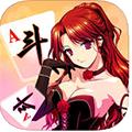 美女斗地主iOS版 V1.0.6