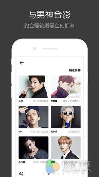 Facewin脸赢iOS版 V1.1.0 - 截图1