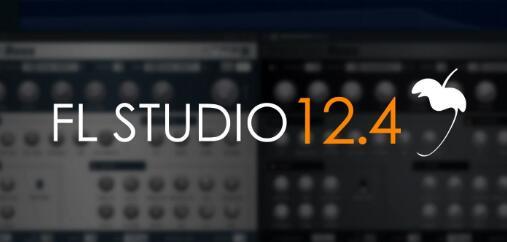 FL Studio正式版 v12.4 - 截图1