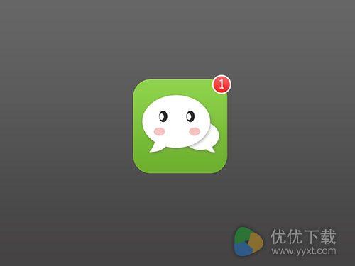 http://www.yyxt.com/iphone/tech-23077.html