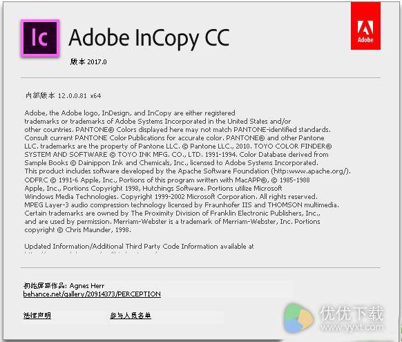 Adobe InCopy CC 2017 64位下载 - 截图1