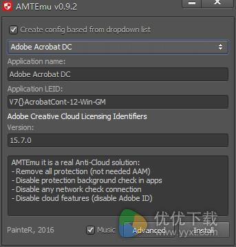 AMT Emulator最新版 v0.9.2 - 截图1