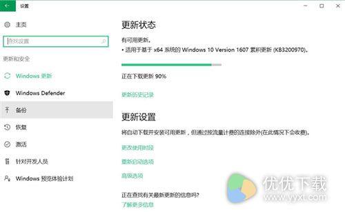 Windows 10周年更新正式版14393.447推送2
