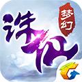 梦幻诛仙安卓版 v1.2.1