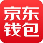 京东钱包安卓版 v5.1.0