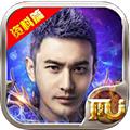 全民奇迹iOS版 V2.3.0