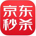 京东秒杀iOS版 V1.1.0