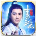 青云志手游安卓版 v1.0.2