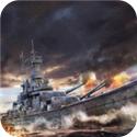 战舰大海战安卓版 V1.4.0