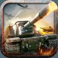 坦克传奇OL安卓版下载