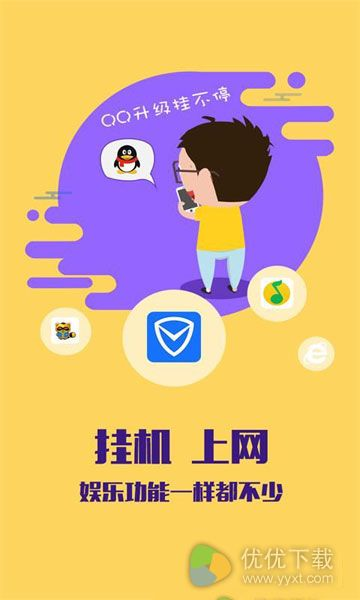 达龙云电脑安卓版 v2.0.0 - 截图1