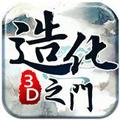 造化之门安卓版 v0.04.0628.01
