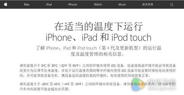 iPhone会自动关机,iPhone 6s自动关机