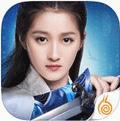 九阴真经3D安卓版 v1.0.3