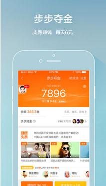 平安好医生 for iPhone (健康管理) - 截图1