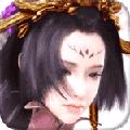 苍穹戮仙安卓版 V1.1.5.0