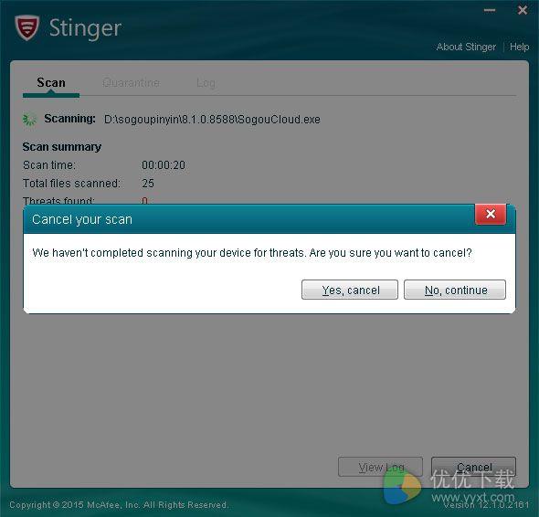 McAfee AVERT Stinger 64位绿色版 V12.1.0.2161 - 截图1
