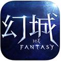 幻城手游安卓版 V1.1.41