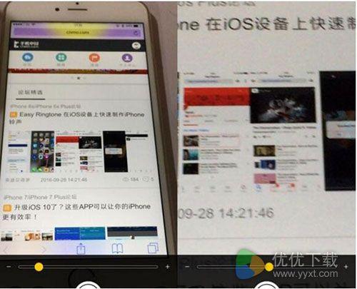 iPhone7放大镜功能使用教程2