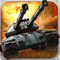 坦克风云安卓版 V1.6